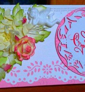 Открытка-конверт поздравительный
