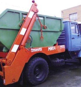 Вывоз мусора (контейнер 8куб)