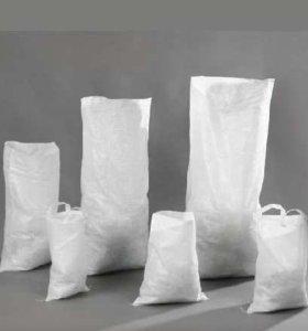 Продам мешки под строительный мусор и другое