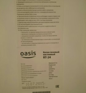 Газовый котёл oasis rt-24
