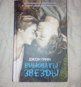 Книга . Новая !!!