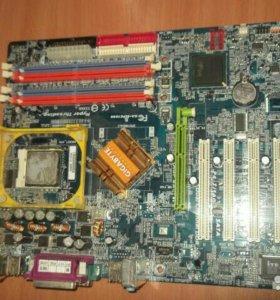 Комплектующие для процессора