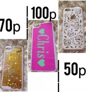 Чехлы на iPhone5,5s,