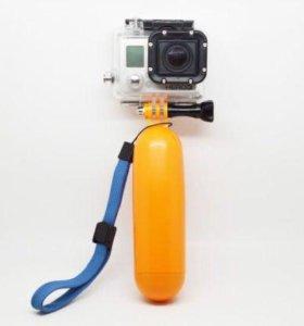 Поплавок для экшн камер (экшен - камер)
