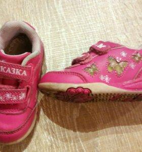 Кроссовки на девочку.