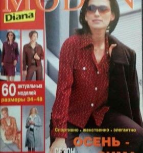 Диана Моден (Diana moden) 10/2002