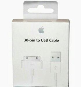 Кабель для iPhone4