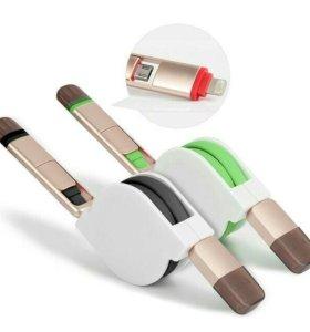 USB кабель зарядка на айфон 5/5s/6/6s