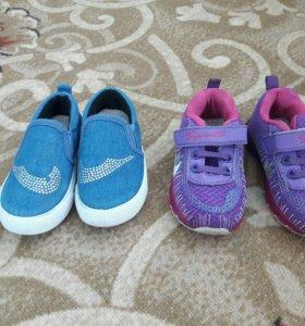 Кроссовки для девочки 14.5 и 15см