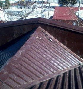 Строительство крыш,бань,беседок!