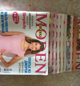 Журналы Moden с выкройками
