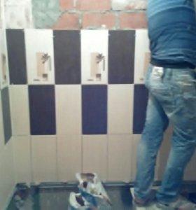 Ремонт ванных комнат, квартир, бытовых помещений