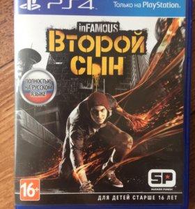 Обмен и продажа игры infamous Второй сын для PS4