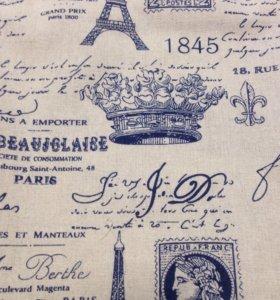 Лён эластичны ,подходит для интерьерного текстиля
