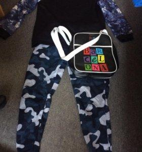 Комплект одежды + сумка в подарок