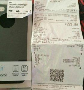 Новый чехол для iPhone 5/5s/SE