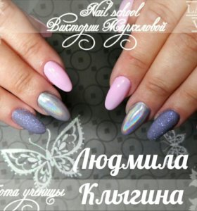 АппаратныйМаникюр гель лак