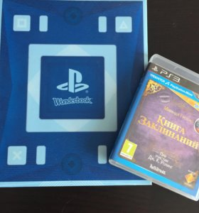 """Игра """"Wonderbook """" для PlayStation 3"""