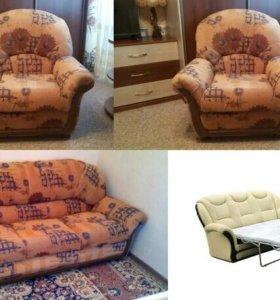 Диван и 2 кресла в отличном состоянии