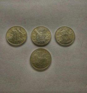 2 рубля 2000 года Города Герои