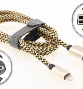 Прочный кабель для айфон