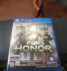 Диск For Honor