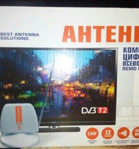 Комнатная цифровая антенна