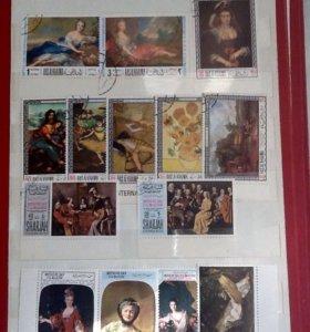 Почтовые марки искусство