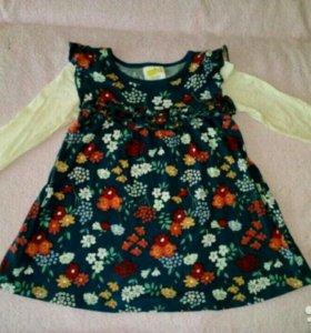 Платье и блузочка.