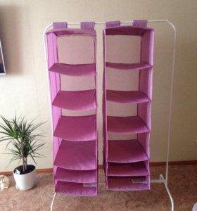 Система хранения под одежду  IKEA