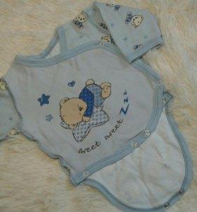 Одежда пакетом на новорожденного