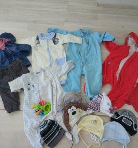 Пакет одежды на мальчика 6-12 мес