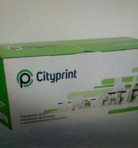 Картридж  для лазерных принтеров