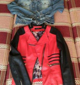 Куртки и кожаный пиджак