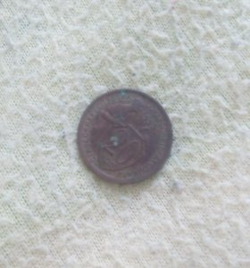 Старая монета 1933 года