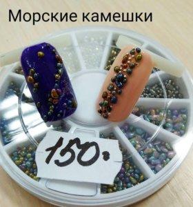 Камушки для дизайна ногтей