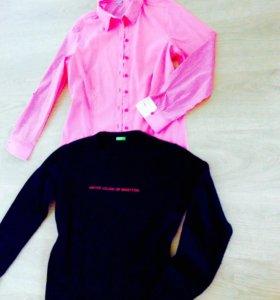 Рубашка Erfo-брендовая р 48