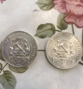 Монета 1 рубль 1921 год, серебро.