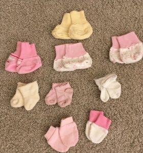 👉 Носочки, пинетки и царапки