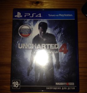 Uncharted 4,путь вора.Ps4