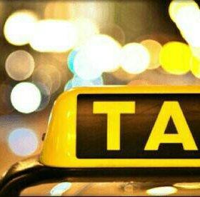 Такси Нижний Тагил-Екатеринбург