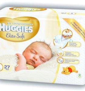 Памперсы huggies 1