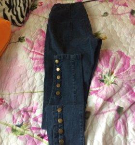 Джинсы, брюки,юбка, кофточка.