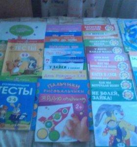 детские книжки,развивающие.