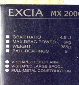 Катушка Excia 2000, 3000