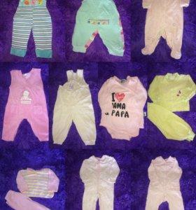 Одежда на девочку от 4до 11 месяцев