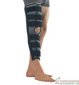 продам бандаж на коленный сустав.