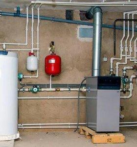 Монтаж котельных, систем отопления и водоснабжения