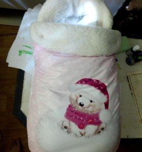 Конверт-одеяло + комбез в подарок