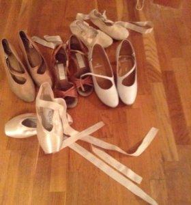 Бальные туфли и балнтки